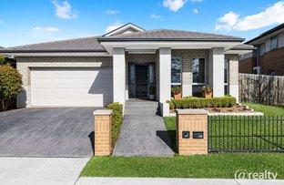 Picture of 34 Greenbridge Drive, Wilton NSW 2571