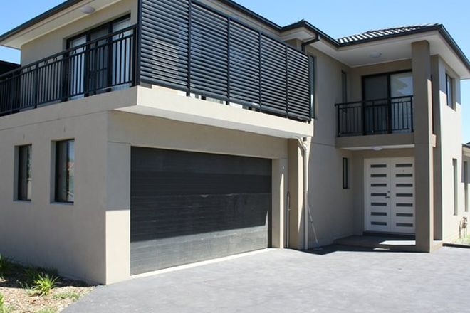 Picture of 6/20-22 Ellis Street, CONDELL PARK NSW 2200