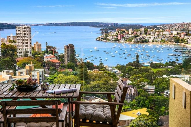 Picture of 25G/3-17 Darling Point Road, DARLING POINT NSW 2027