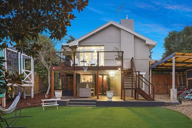 Picture of 3 Lewis Grove, MOUNT WAVERLEY VIC 3149