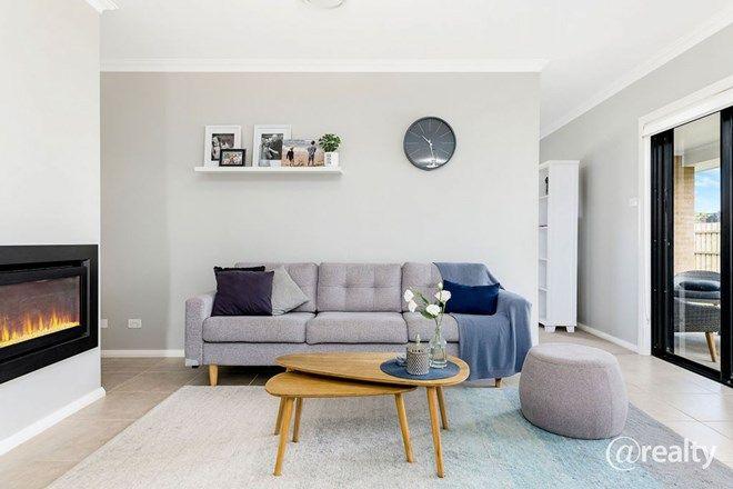 Picture of 8 Isedale Road, BRAEMAR NSW 2575