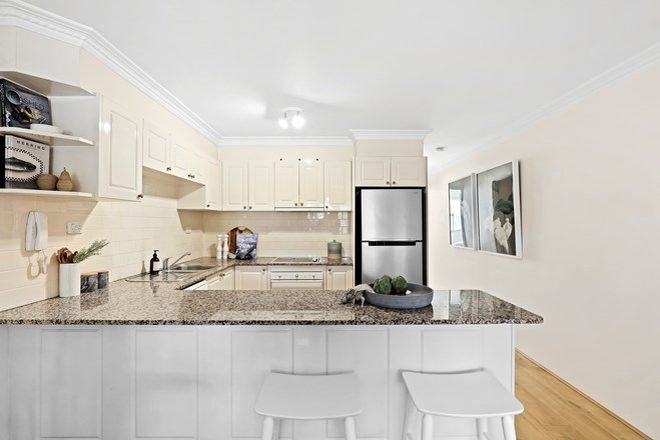 Picture of 1/122 Swanson Street, ERSKINEVILLE NSW 2043