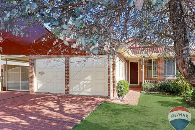 Picture of 12 HARWOOD CIRCUIT, GLENMORE PARK NSW 2745