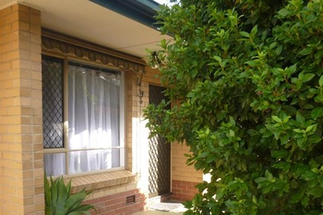 Picture of 6/3 Atkell Avenue, CAMPBELLTOWN SA 5074