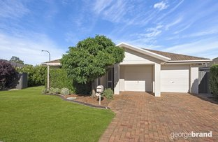 Picture of 10 Sawmillers Terrace, Cooranbong NSW 2265