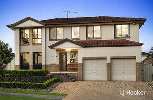 Picture of 10 Laurina Way, Glenwood NSW 2768