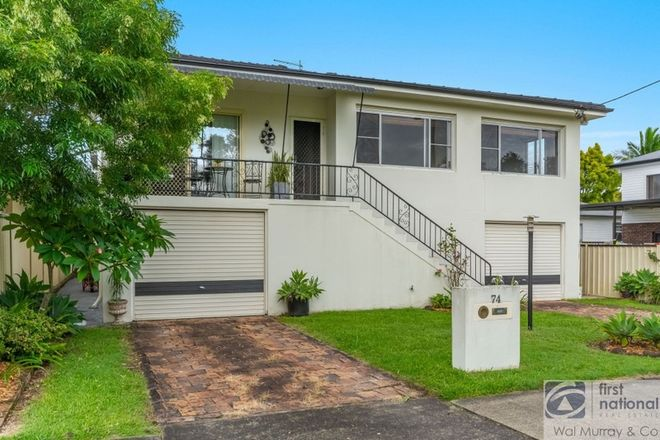 Picture of 74 College Street, EAST LISMORE NSW 2480