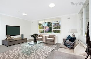 1/2A Morrice Street, Lane Cove NSW 2066