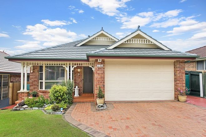 Picture of 2/50 Flinders Drive, LAURIETON NSW 2443