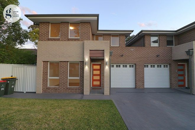 Picture of 14 Hibble Street, WEST RYDE NSW 2114