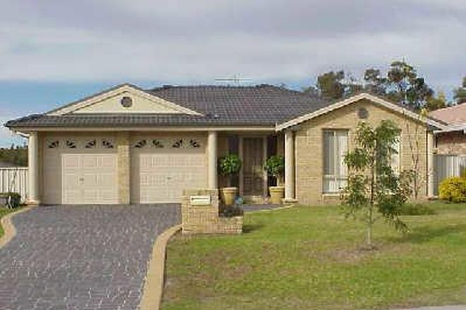 Picture of 19 Mariner Crescent, SALAMANDER BAY NSW 2317