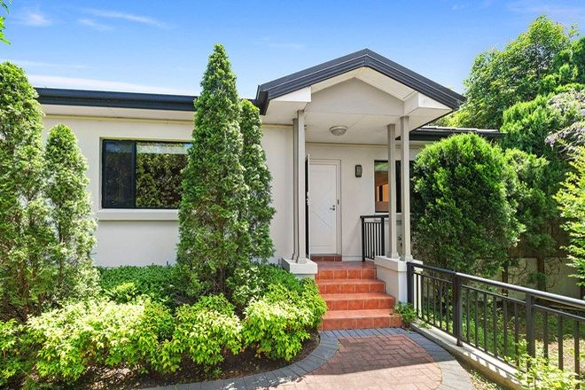 Picture of 1/88 Herring Road, MARSFIELD NSW 2122