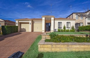 Picture of 120 Cattai Creek Drive, Kellyville NSW 2155