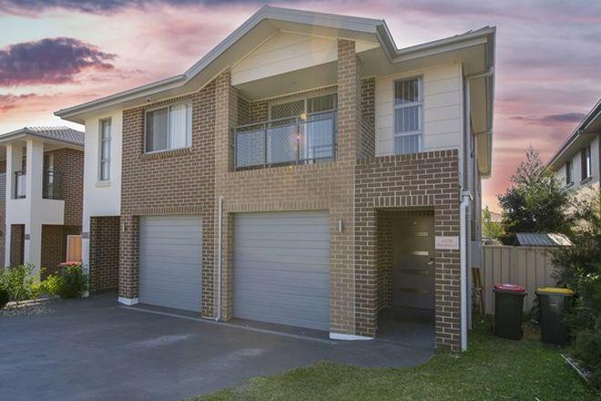 Picture of 177B Meurants Lane, GLENWOOD NSW 2768