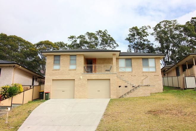 Picture of 19 Talawong Drive, TAREE NSW 2430