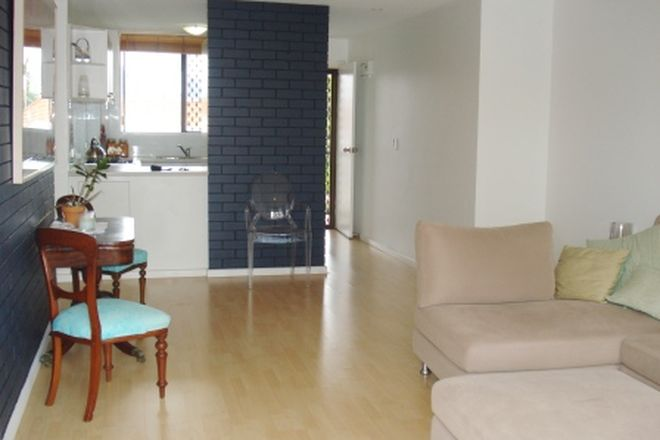 10/304 Harcourt Street, NEW FARM QLD 4005