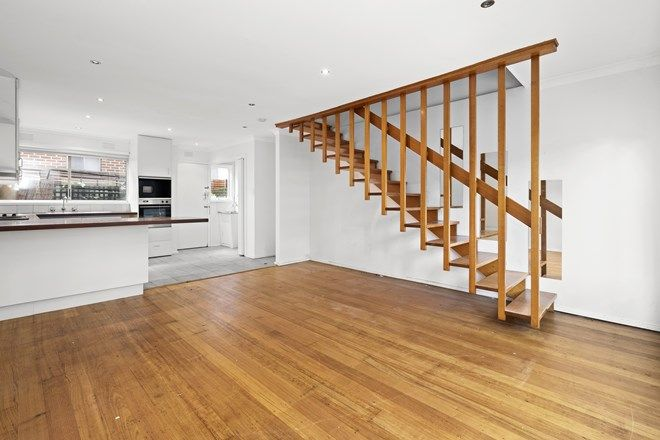 Picture of 2/4 Woodlands Road, HEATHMONT VIC 3135