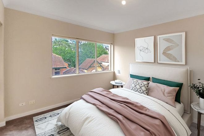 Picture of 16/4-6 Eddy Road, CHATSWOOD NSW 2067