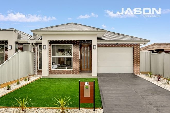 Picture of 14 Dianne Drive, TULLAMARINE VIC 3043