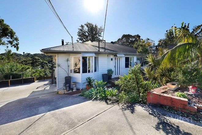 Picture of 9 Nyardo Place, JANNALI NSW 2226