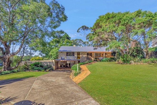 Picture of 8 Lilac Tree Court, BEECHMONT QLD 4211