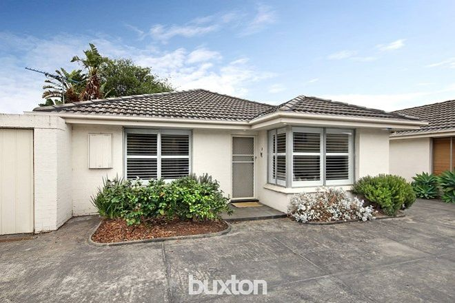 Picture of 2/45 East Boundary Road, BENTLEIGH EAST VIC 3165