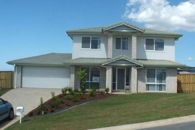 Picture of 1 Kanangra Crescent, PACIFIC PINES QLD 4211
