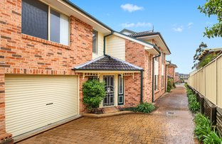 Picture of 3/12 Victoria Street, East Gosford NSW 2250