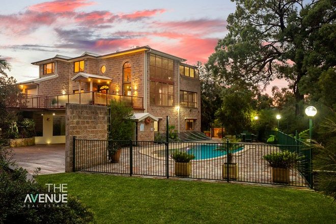 Picture of 31 Strathfillan Way, KELLYVILLE NSW 2155
