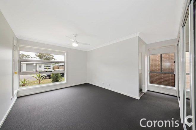 Picture of 25 Elandra Street, BURPENGARY QLD 4505