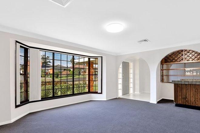 Picture of 7 Warrina Road, BRADBURY NSW 2560