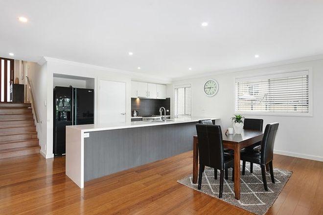 Picture of 36 Karalee Street, WADALBA NSW 2259