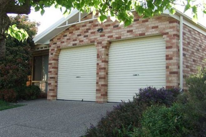 Picture of 7 Marou Place, NGUNNAWAL ACT 2913