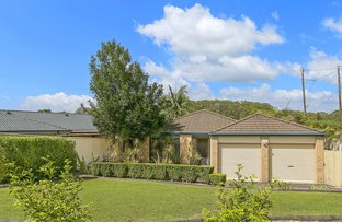 Picture of 7 Woolmers Crescent, Mardi NSW 2259