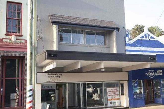 Picture of 2/97 Murwillumbah Street, MURWILLUMBAH NSW 2484