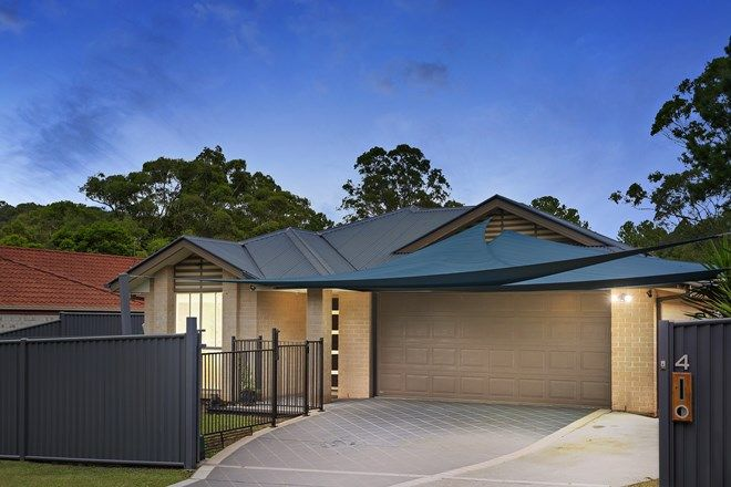 Picture of 4 Purlingbrook Street, UPPER COOMERA QLD 4209