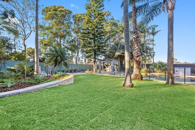 Picture of 9 Kula  Place, BANGOR NSW 2234