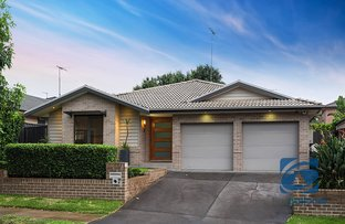 Picture of 18 Stonehaven Avenue, Kellyville Ridge NSW 2155