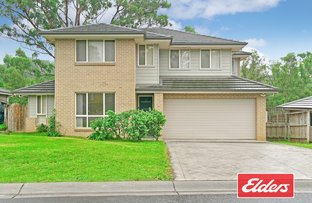 Picture of 16 TAHMOOR HOUSE COURT, Tahmoor NSW 2573