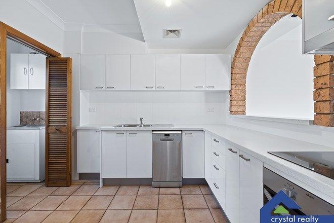 Picture of 18/143 Trafalgar  Street, ANNANDALE NSW 2038