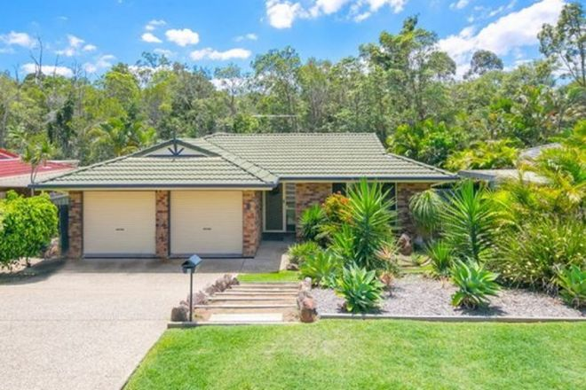 Picture of 9 St Marys Court, CAPALABA QLD 4157