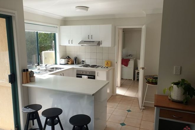 Picture of ID:3915610/92 Guineas Creek Road, CURRUMBIN WATERS QLD 4223