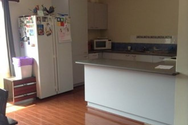 Picture of 55 George Street, CUNDLETOWN NSW 2430