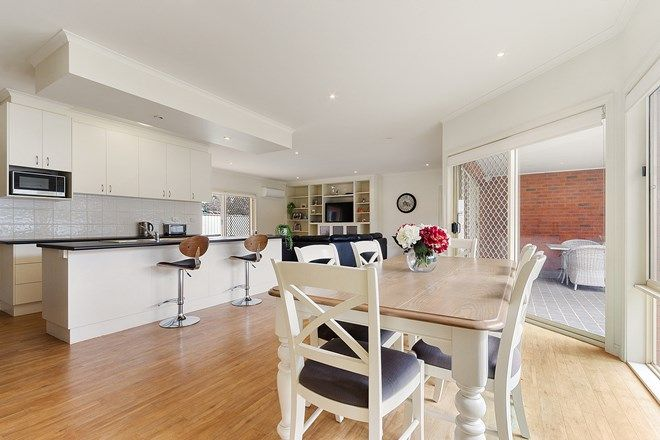 Picture of 68 River Rd, MURCHISON VIC 3610