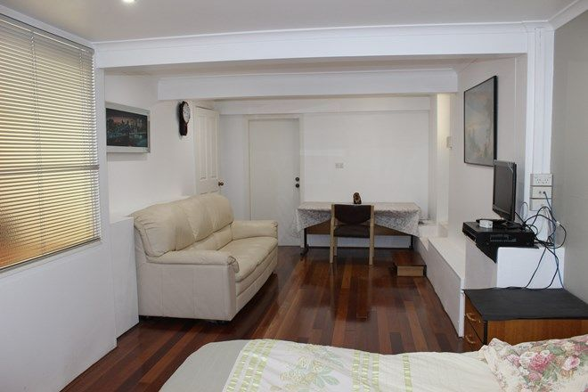 Picture of 19A Lutanda Close, PENNANT HILLS NSW 2120