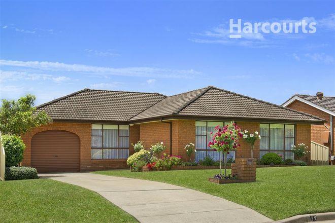 39 Halifax Street, RABY NSW 2566