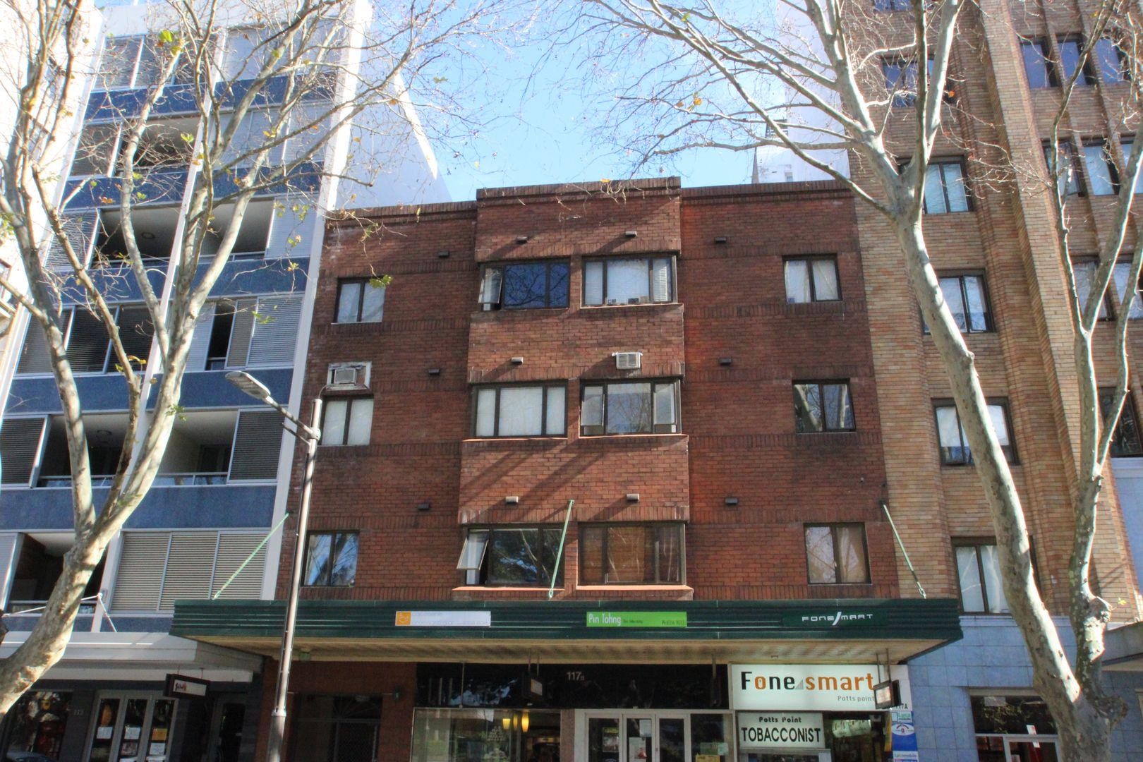 204/117D Macleay Street, Potts Point NSW 2011, Image 0