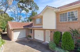 Picture of 2/491 Kingsway, Miranda NSW 2228