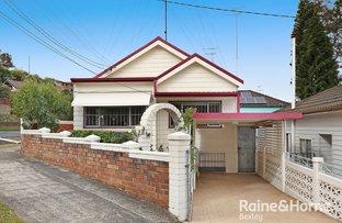 2 Gardiner Avenue, Banksia NSW 2216