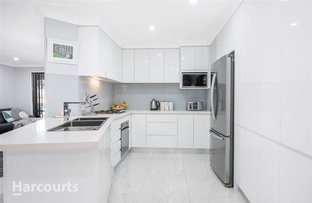 148 Colonial Drive, Bligh Park NSW 2756